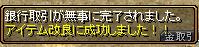 RedStone 15.09.25[00]