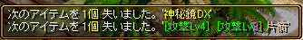 RedStone 15.09.21[07]