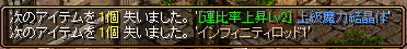 RedStone 15.09.20[06]