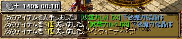 RedStone 15.09.27[05]