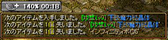 RedStone 15.09.27[01]