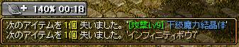 RedStone 15.09.27[00]