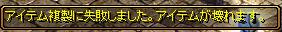 RedStone 15.09.29[11]