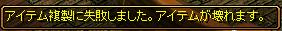 RedStone 15.09.29[06]