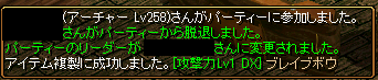 RedStone 15.10.26[01]