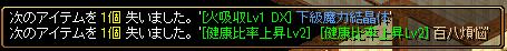 RedStone 15.09.29[12]