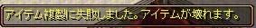 RedStone 15.10.23[00]