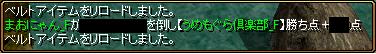RedStone 15.10.27[00]