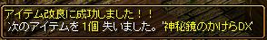 RedStone 15.10.26[02]