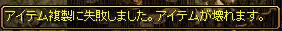 RedStone 15.11.08[00]
