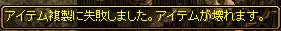 RedStone 15.11.02[02]