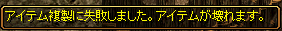 RedStone 15.11.02[00]