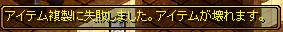 RedStone 15.12.29[01]