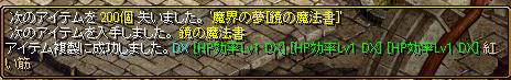 RedStone 15.12.24[00]
