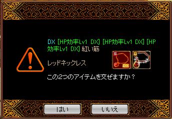 RedStone 15.12.24[01]