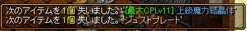 RedStone 15.12.02[06]