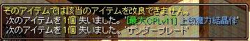 RedStone 15.12.02[05]