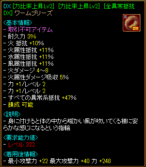 RedStone 15.12.29[06]