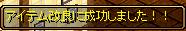 RedStone 15.12.29[05]