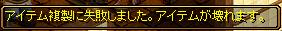 RedStone 15.12.29[03]