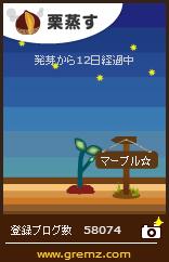 1459524989_01026.jpg