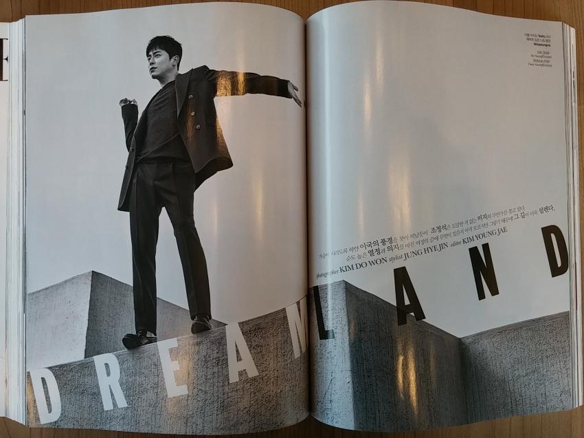 雑誌エル1
