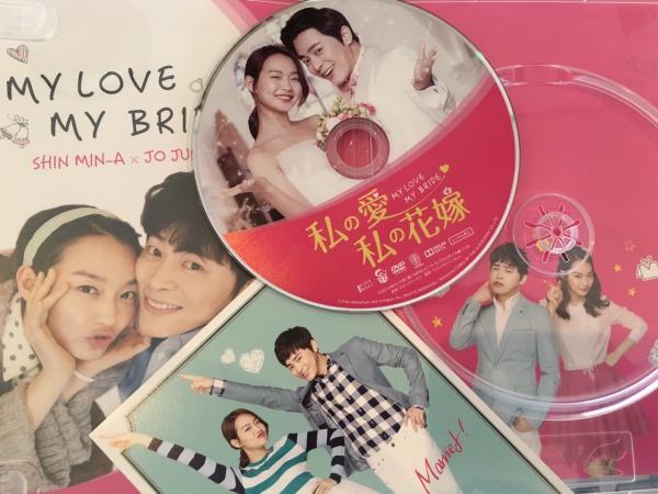 私の愛DVD4-2
