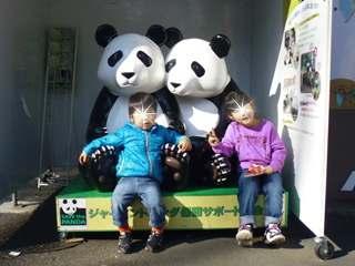 ブログ2 1228上野 (1)