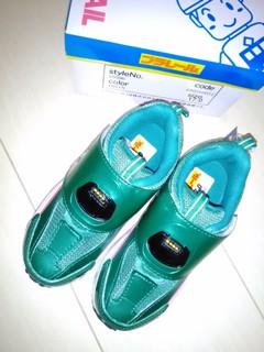 ブログ2 0208靴 (2)