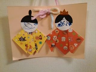 ブログ2 0227お雛様 (2)
