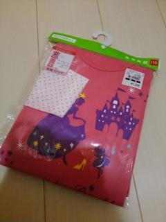 ブログ2 0304買い物 (1)