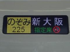 s-IMG_4708.jpg