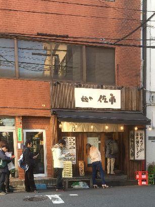 麺や佐市 (1)
