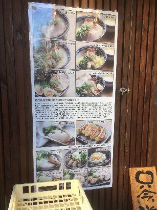 麺や佐市 (2)