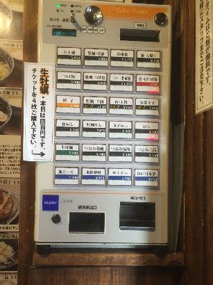 麺や佐市 (4)