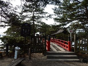 松島五大堂 (2)