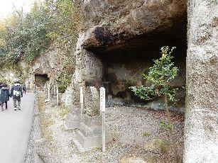 松島瑞巌寺 (4)