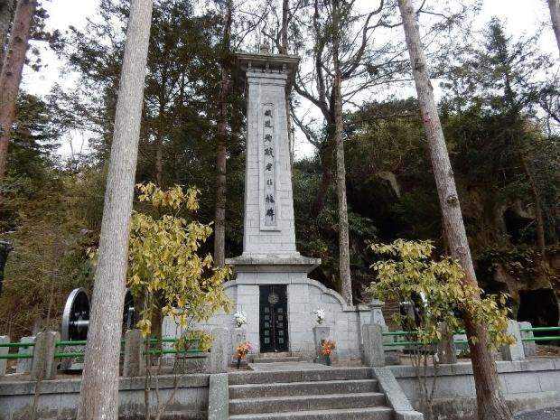 松島瑞巌寺 (7)