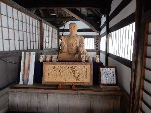松島瑞巌寺 (14)
