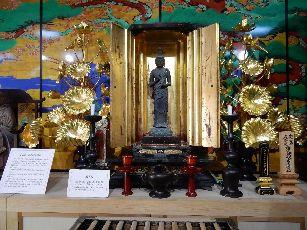 松島瑞巌寺 (17)