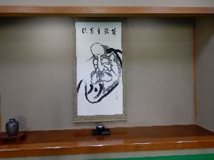 松島瑞巌寺 (20)