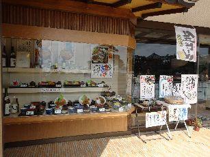 松島南部屋ランチ (11)