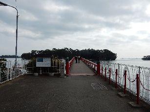 松島福浦橋 (2)