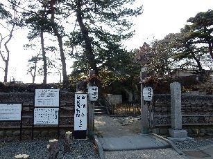 松島観欄亭 (1)