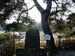 松島観欄亭 (4)