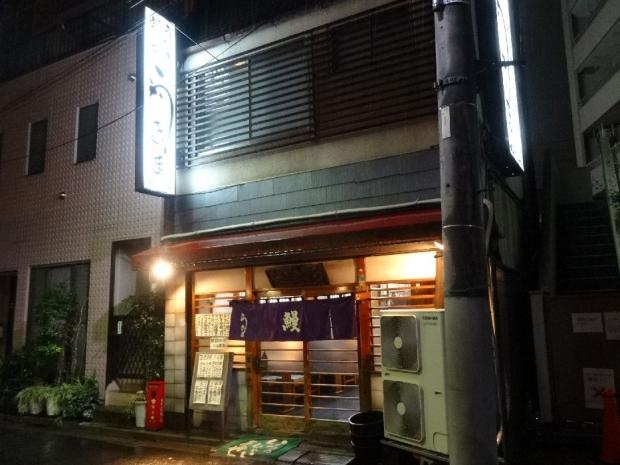 うきま@赤羽3-9 (11)