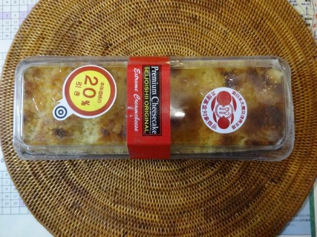 チーズケーキ@成城石井 (2)