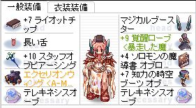 43_image1_equip1.jpg