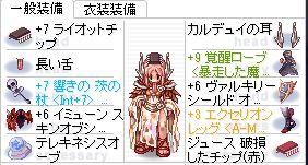 43_image4_equip1.jpg