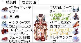43_image5_equip1.jpg